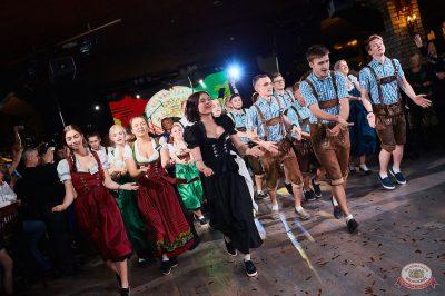Disco Дача, 9 ноября 2018 - Ресторан «Максимилианс» Новосибирск - 25