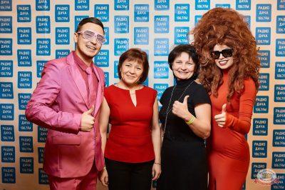 Disco Дача, 9 ноября 2018 - Ресторан «Максимилианс» Новосибирск - 3