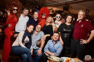 Disco Дача, 9 ноября 2018 - Ресторан «Максимилианс» Новосибирск - 35