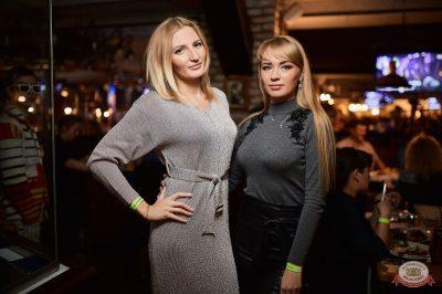 Disco Дача, 9 ноября 2018 - Ресторан «Максимилианс» Новосибирск - 36