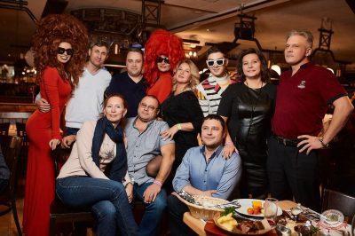 Disco Дача, 9 ноября 2018 - Ресторан «Максимилианс» Новосибирск - 39