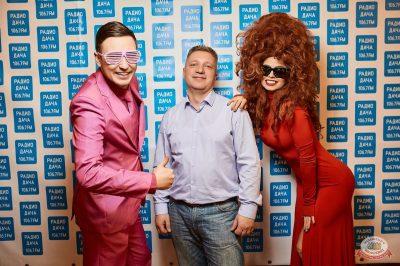 Disco Дача, 9 ноября 2018 - Ресторан «Максимилианс» Новосибирск - 4