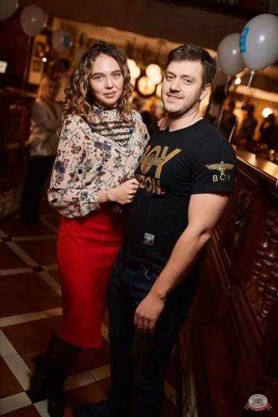 Disco Дача, 9 ноября 2018 - Ресторан «Максимилианс» Новосибирск - 44