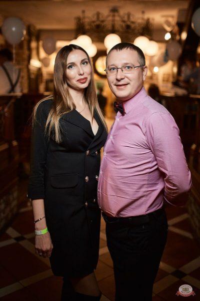 Disco Дача, 9 ноября 2018 - Ресторан «Максимилианс» Новосибирск - 49