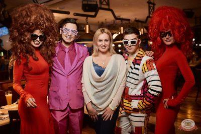 Disco Дача, 9 ноября 2018 - Ресторан «Максимилианс» Новосибирск - 50