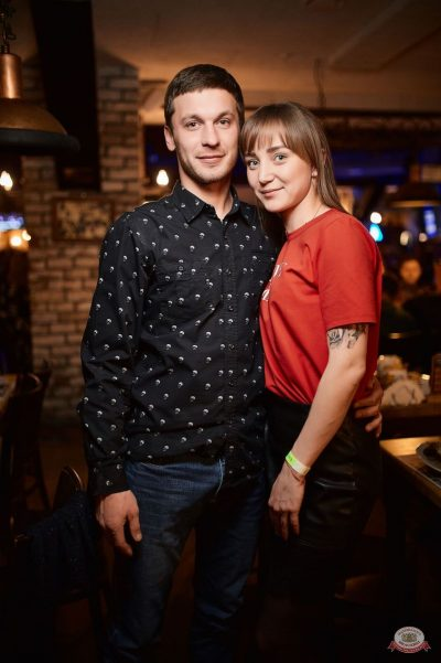 Disco Дача, 9 ноября 2018 - Ресторан «Максимилианс» Новосибирск - 58