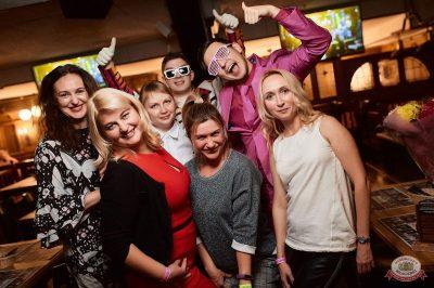 Disco Дача, 9 ноября 2018 - Ресторан «Максимилианс» Новосибирск - 59