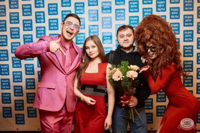 Disco Дача, 9 ноября 2018 - Ресторан «Максимилианс» Новосибирск - 6