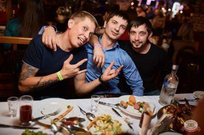 Disco Дача, 9 ноября 2018 - Ресторан «Максимилианс» Новосибирск - 60