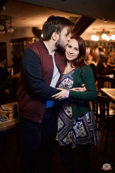 Disco Дача, 9 ноября 2018 - Ресторан «Максимилианс» Новосибирск - 61