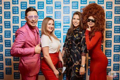 Disco Дача, 9 ноября 2018 - Ресторан «Максимилианс» Новосибирск - 8