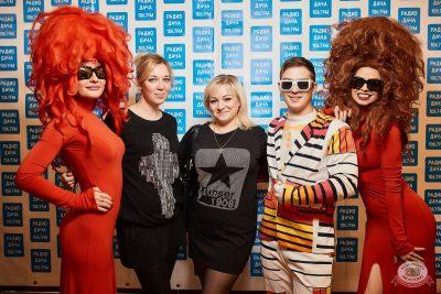 Disco Дача, 9 ноября 2018 - Ресторан «Максимилианс» Новосибирск - 9