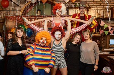 «Дыхание ночи»: «The circus», 10 ноября 2018 - Ресторан «Максимилианс» Новосибирск - 10
