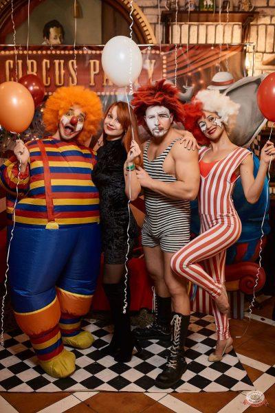 «Дыхание ночи»: «The circus», 10 ноября 2018 - Ресторан «Максимилианс» Новосибирск - 11