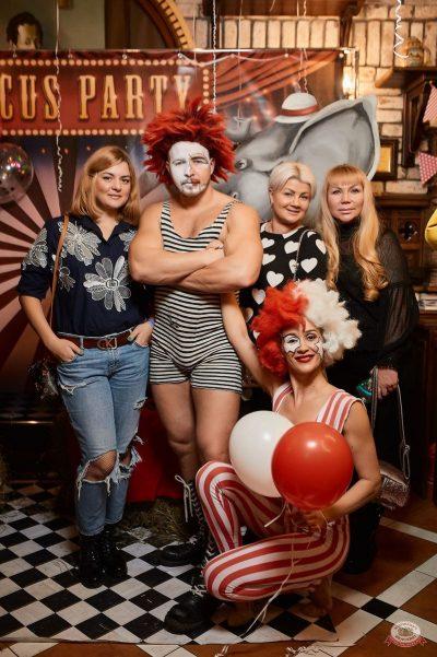 «Дыхание ночи»: «The circus», 10 ноября 2018 - Ресторан «Максимилианс» Новосибирск - 12