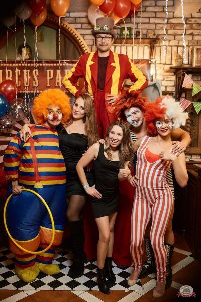 «Дыхание ночи»: «The circus», 10 ноября 2018 - Ресторан «Максимилианс» Новосибирск - 13