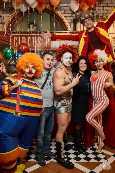 «Дыхание ночи»: «The circus», 10 ноября 2018 - Ресторан «Максимилианс» Новосибирск - 14