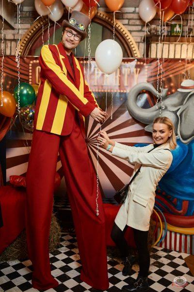 «Дыхание ночи»: «The circus», 10 ноября 2018 - Ресторан «Максимилианс» Новосибирск - 15