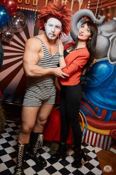 «Дыхание ночи»: «The circus», 10 ноября 2018 - Ресторан «Максимилианс» Новосибирск - 16