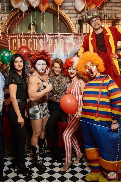 «Дыхание ночи»: «The circus», 10 ноября 2018 - Ресторан «Максимилианс» Новосибирск - 17