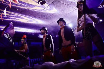 «Дыхание ночи»: «The circus», 10 ноября 2018 - Ресторан «Максимилианс» Новосибирск - 18