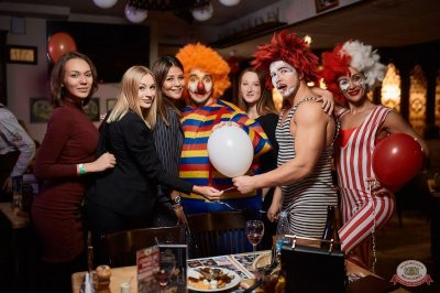 «Дыхание ночи»: «The circus», 10 ноября 2018 - Ресторан «Максимилианс» Новосибирск - 26
