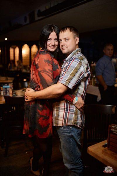 «Дыхание ночи»: «The circus», 10 ноября 2018 - Ресторан «Максимилианс» Новосибирск - 27