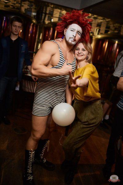 «Дыхание ночи»: «The circus», 10 ноября 2018 - Ресторан «Максимилианс» Новосибирск - 29