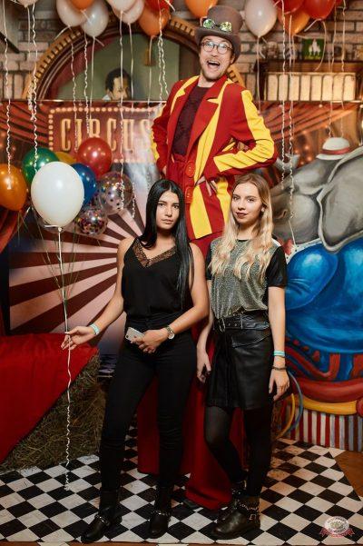 «Дыхание ночи»: «The circus», 10 ноября 2018 - Ресторан «Максимилианс» Новосибирск - 3