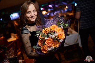 «Дыхание ночи»: «The circus», 10 ноября 2018 - Ресторан «Максимилианс» Новосибирск - 33