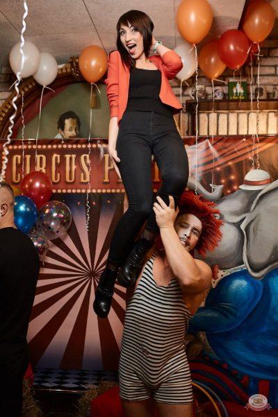 «Дыхание ночи»: «The circus», 10 ноября 2018 - Ресторан «Максимилианс» Новосибирск - 4