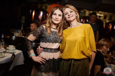 «Дыхание ночи»: «The circus», 10 ноября 2018 - Ресторан «Максимилианс» Новосибирск - 43