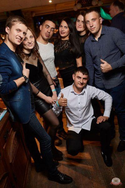 «Дыхание ночи»: «The circus», 10 ноября 2018 - Ресторан «Максимилианс» Новосибирск - 44