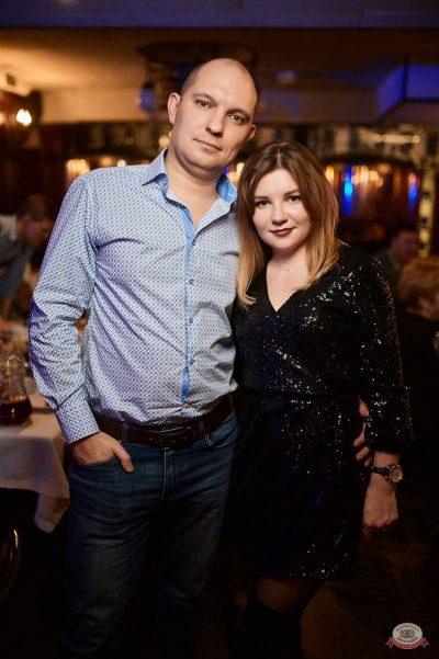 «Дыхание ночи»: «The circus», 10 ноября 2018 - Ресторан «Максимилианс» Новосибирск - 45