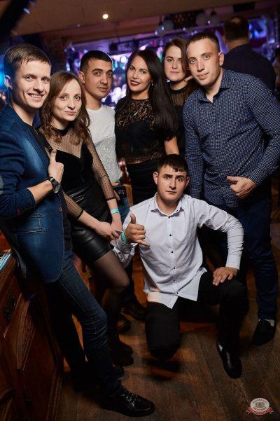 «Дыхание ночи»: «The circus», 10 ноября 2018 - Ресторан «Максимилианс» Новосибирск - 47