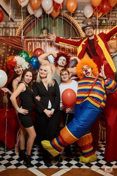 «Дыхание ночи»: «The circus», 10 ноября 2018 - Ресторан «Максимилианс» Новосибирск - 8