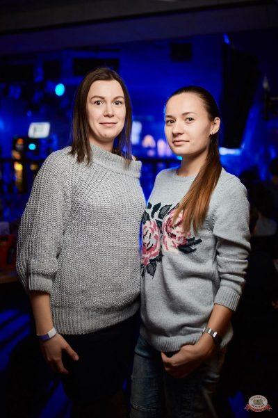 Lumen, 13 ноября 2018 - Ресторан «Максимилианс» Новосибирск - 25