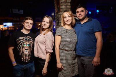 Lumen, 13 ноября 2018 - Ресторан «Максимилианс» Новосибирск - 27