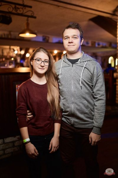 Lumen, 13 ноября 2018 - Ресторан «Максимилианс» Новосибирск - 28