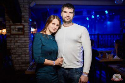 Lumen, 13 ноября 2018 - Ресторан «Максимилианс» Новосибирск - 30