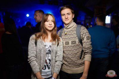 Lumen, 13 ноября 2018 - Ресторан «Максимилианс» Новосибирск - 31