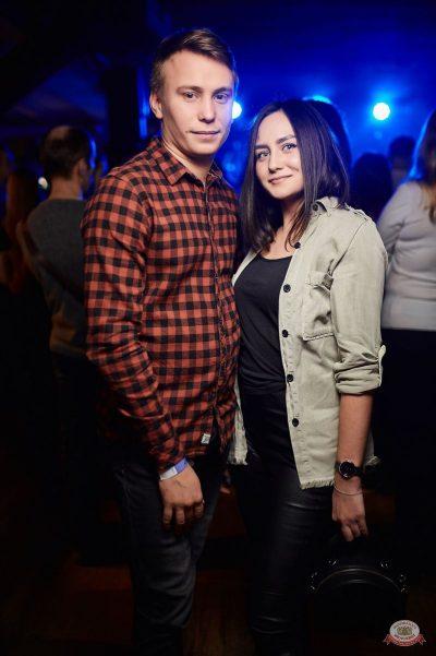 Lumen, 13 ноября 2018 - Ресторан «Максимилианс» Новосибирск - 37