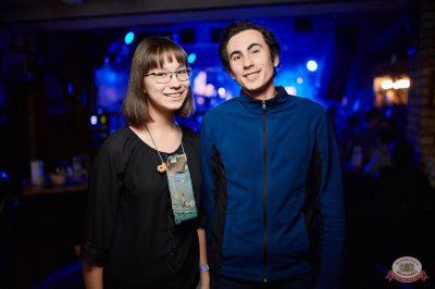 Lumen, 13 ноября 2018 - Ресторан «Максимилианс» Новосибирск - 40