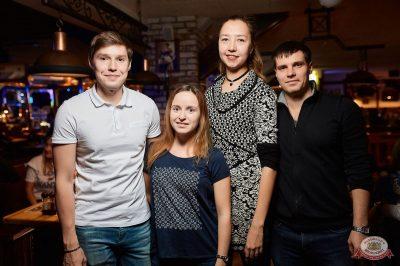 Lumen, 13 ноября 2018 - Ресторан «Максимилианс» Новосибирск - 41