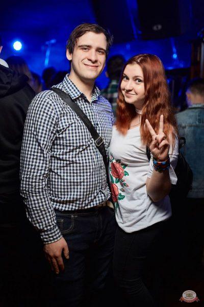 Lumen, 13 ноября 2018 - Ресторан «Максимилианс» Новосибирск - 45