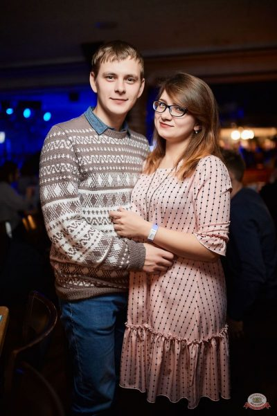 Lumen, 13 ноября 2018 - Ресторан «Максимилианс» Новосибирск - 49