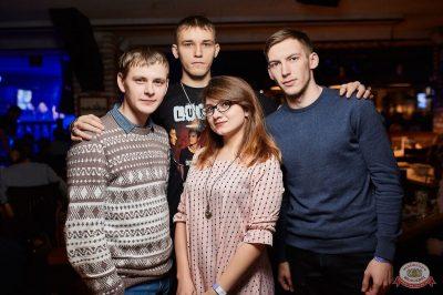 Lumen, 13 ноября 2018 - Ресторан «Максимилианс» Новосибирск - 50