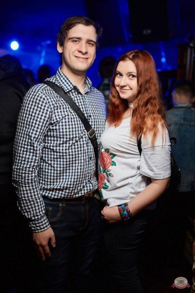 Lumen, 13 ноября 2018 - Ресторан «Максимилианс» Новосибирск - 51