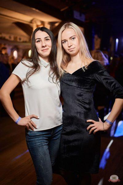 Слава, 14 ноября 2018 - Ресторан «Максимилианс» Новосибирск - 17