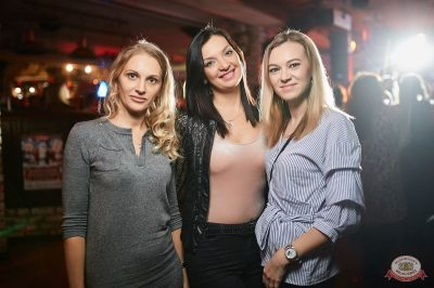 Слава, 14 ноября 2018 - Ресторан «Максимилианс» Новосибирск - 20
